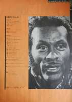 Chuck Berry Tour Book page